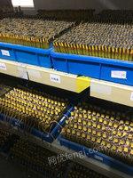 上海宝山区出售1吨HW49其他废物电议或面议