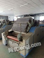 buy air spinning equipment