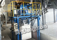 低价处理湘潭聚苯乙烯吨袋包装机和全自动吨袋包装秤