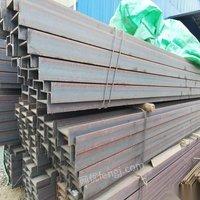 工字钢低价出售了180的有50多吨,300的有4吨