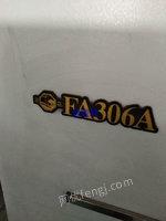 出售二手15年海安306A并条机400X900桶