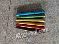 Spinning tube for sale,Quantity 50,000