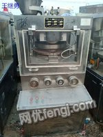 二手压片机混合机制药厂生产设备