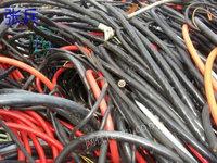 求购废铜芯铝芯电线电缆