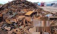采购高价上门各种废旧物品废铁兴庆区解放东街附近