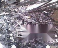 万江铝渣回收铝花铝块回收