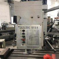 数控钻床出售:丹东机床厂产zk5150c数控钻床, 58000元