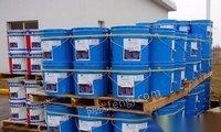 求购德阳油漆固化剂油墨溶剂防老剂片碱热熔胶塑料助剂