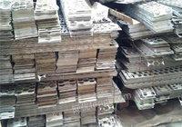 北京密云区求购回收100吨废线路板价格电议或面议