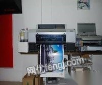 处理旧传统印刷打样机:KF-123-GL型
