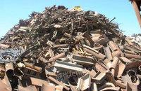 长时刻很多收回废铁,废铁边角料
