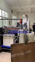 浙江温州出售1台2016年产全自动覆膜机瑞安东城出厂