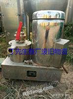 河南高价回收化工泵