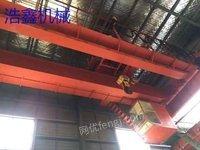 出售二手20吨32吨50吨100吨电动双梁天车行吊行车起重机