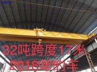 32吨双梁天车跨度17米低价出售