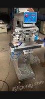 二手移印机,丝印机,烫金机,滚印机,热转印机,烤箱,千层架