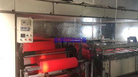 浙江温州出售1台二手丝印机电议或面议无纺布1.2米立式丝网印刷机