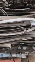回收长期收售废铁