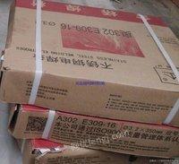 高价回收进口电焊条回收国产电焊条
