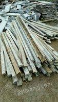 采购工地方木木方、模板、柴火、密度板边角料、粉尘