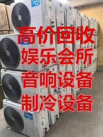 临夏永靖高价回收空调