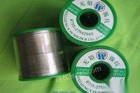 专业回收/黄铜/紫铜/钨钢/废锡/铅/锌/钛/镍/