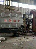 二手4吨生物质锅炉出售