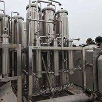 处理旧蒸馏水机