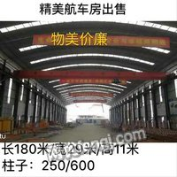 钢结构房出售