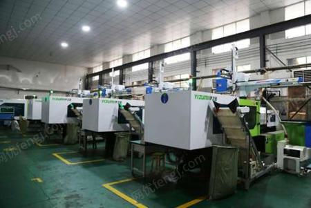 五金厂整厂回收