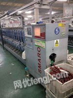 Automatic winder for sale