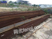 海南收购废钢铁,利用材,整厂回收,二手设备等物资