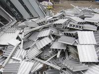 陕西回收废铝