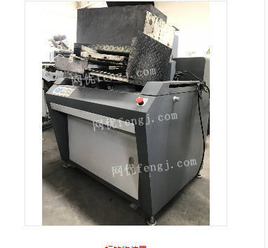 印刷公司名下打孔机TY-200PB网络拍卖