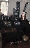 二手商标/票据印刷机出售