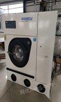 浙江杭州转让干洗机水洗机工业洗衣机烘干机烫平机折叠机 10000元