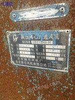 河南郑州出售离心机