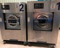 广东惠州二手9.9成新干洗机、水洗机、烘干机  9.9成新,绿洲、赛维、等等、、品牌出售