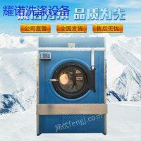 河北石家庄出售50台洗涤设备烘干机电加热蒸汽加热电议或面议