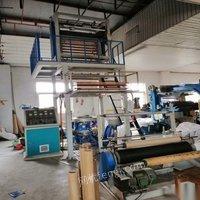 山东济南出售吹膜机高低压35吹膜机一台,带米克重,出售45上海机器一台,带旋转模头。都带电晕机