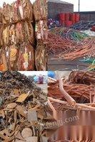 收购天津河西区辛口镇废铁废铜废纸塑料废铝不锈钢废品