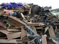 安徽高价回收各种废钢,废铁,边角料等
