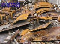 求购废钢铁,安徽地区