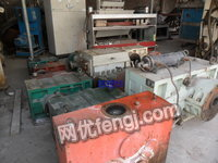 Sell Used plastic extruder,special reducer