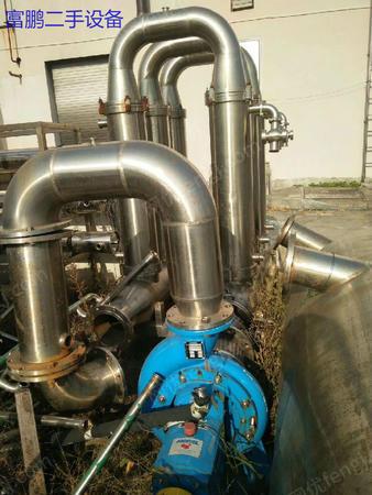 转让二手四吨三效不锈钢蒸发器 二手化工设备 厂家各种型号蒸发器-北