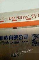 山东东营液化气罐车 15万元出售