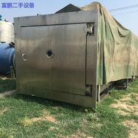 现货库存回收 转让二手创意ZG-30果蔬专用冻干机 二手冻干机 真空干燥设备