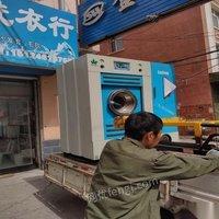 处理库存二手黑龙江哈尔滨干洗设备,烘干机,干洗机