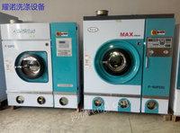河北石家庄出售二手洗涤设备干洗机电议或面议