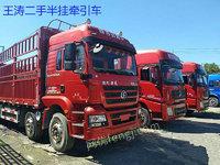 出售旧货车9米6高栏德龙 分期付款